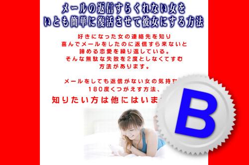 b-asai-mail
