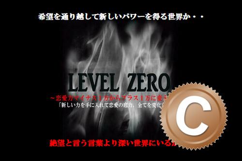 c-level0