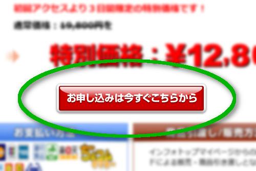 turedashi27