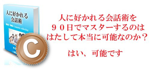 c-kita_suki