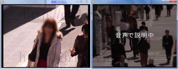 TAVのナンパ実録動画