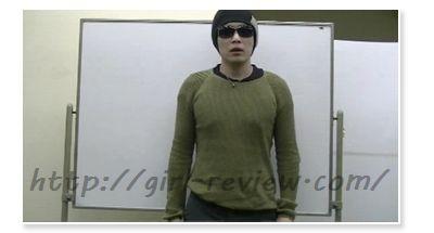 「出水聡の口説きプレミアム会員プログラム」の2011年11月セミナー