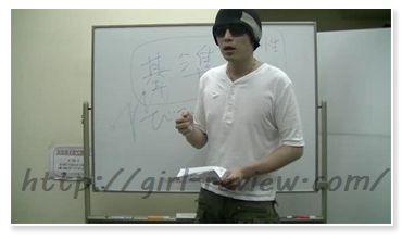「出水聡の口説きプレミアム会員プログラム」の2011年5月セミナー