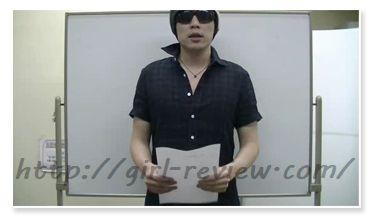 「出水聡の口説きプレミアム会員プログラム」の2011年6月セミナー