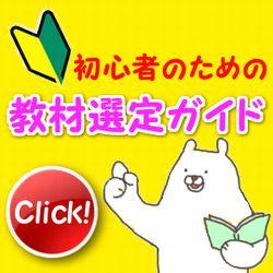 f-guide