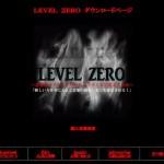 「LEVEL ZERO(蔡 東植)」が意外と普通だったのでレビュー