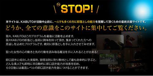 出水聡さんの『突破×覚醒』公式サイト