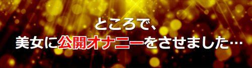 夏海ヒロ・相沢蓮也共著の『あなたの物語』の広告